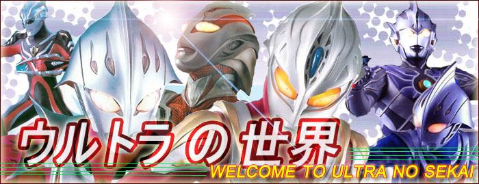 Ultraman Fe3 Download Pc Fasrhit